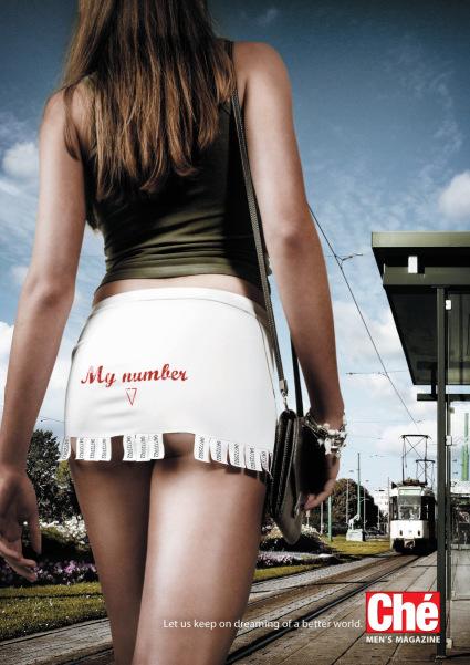 coupon-skirt