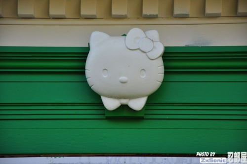 Hello Kitty Green House 02
